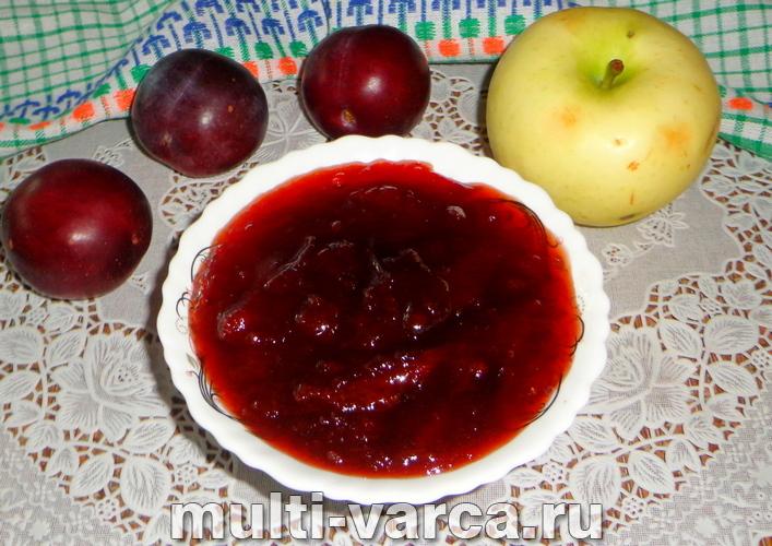 Варенье из сливы с яблоками в мультиварке