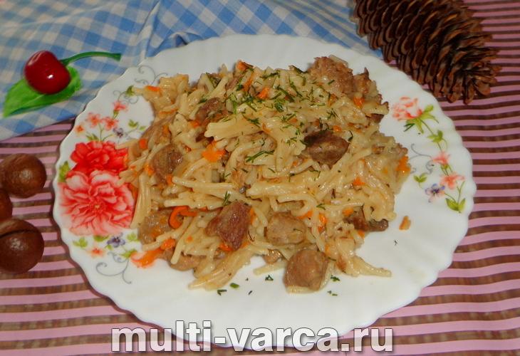 Вермишель с мясом в мультиварке