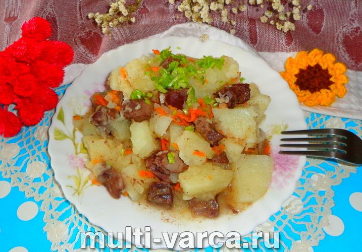 Свиное сердце с картошкой в мультиварке
