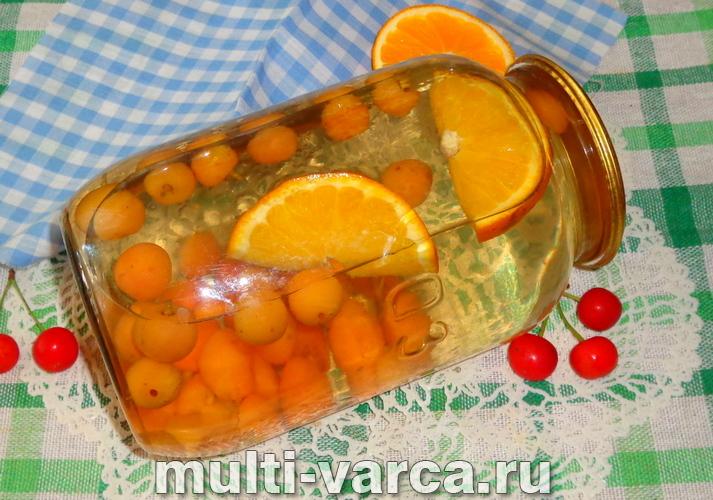 Компот из вишни с апельсином на зиму