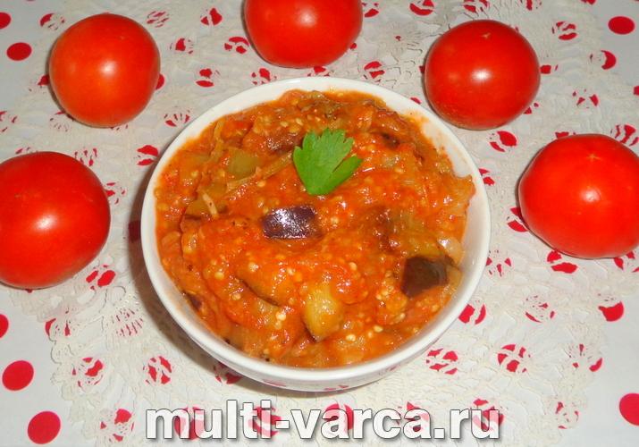 Баклажаны с болгарским перцем на зиму