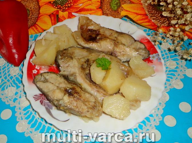 Карп с картошкой в мультиварке