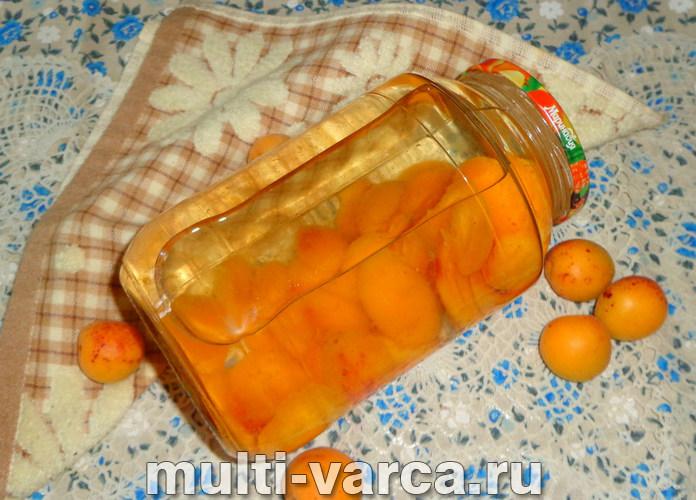 Компот из абрикосов на зиму без косточек