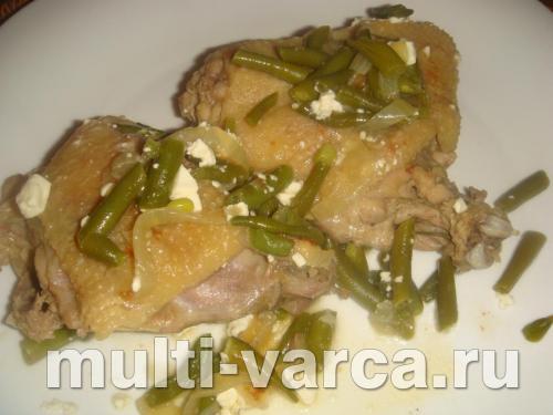 Домашняя курица с сыром фета и стручковой фасолью в мультиварке