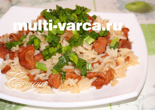 Рис с грибами в мультиварке