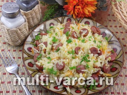 Рис в овощном соусе с охотничьими колбасками в мультиварке