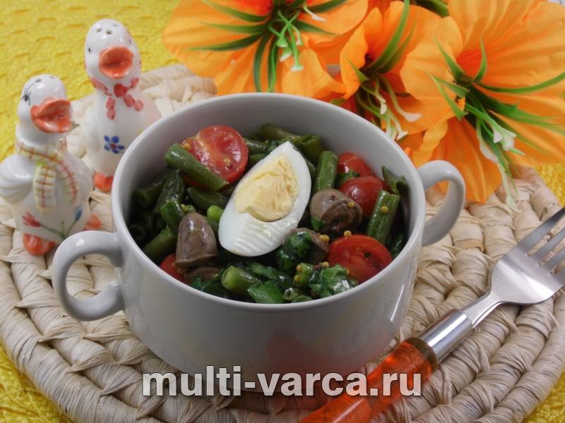 Салат из стручковой фасоли и куриных сердечек