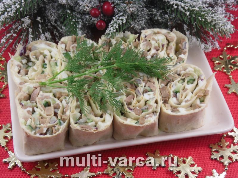 Закусочные рулеты из лаваша с печенью трески