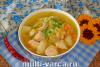 Гороховый суп с индейкой в мультиварке