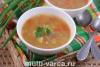 Фасолевый суп с тушенкой в мультиварке