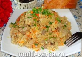 Кус-кус с мясом и овощами в мультиварке