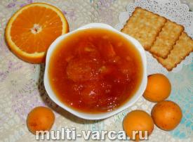 Варенье из абрикосов с апельсином на зиму
