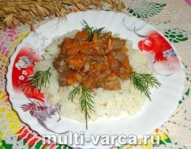 Рис с подливкой в мультиварке