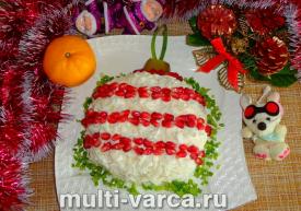 """Салат """"Новогодний шар"""""""