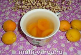 Компот из абрикосов в мультиварке