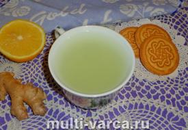 Имбирь в мультиварке: рецепт чая с имбирем и лимоном