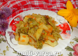 Брокколи с картошкой в мультиварке