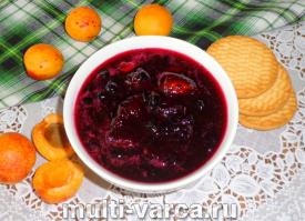 Варенье из абрикосов и смородины