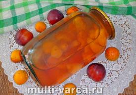 Компот из слив и абрикосов на зиму