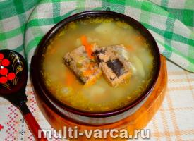 Суп из сайры в мультиварке