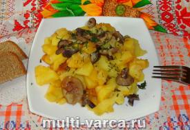 Запеченная картошка с грибами в мультиварке