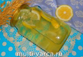 Компот из лимонов на зиму