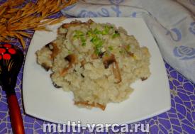 Рис с шампиньонами в мультиварке