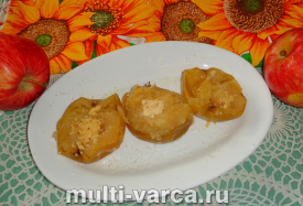 Как приготовить яблоки на пару в мультиварке, пошаговый рецепт с фото