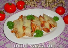 Куриные отбивные с сыром в мультиварке