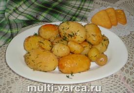 Картофель с укропом в мультиварке