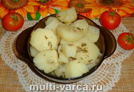 Картофель в бульоне в мультиварке
