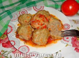 Фрикадельки в томатном соусе в мультиварке