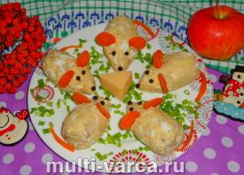 Закуска «Мышки» из куриной грудки, сыра и яиц