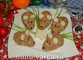 Праздничная закуска из куриной печени с яйцом