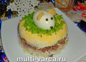 Салат из свиного сердца с маринованным луком