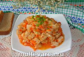 Индейка в томатном соусе в мультиварке
