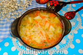 Суп на курином бульоне в мультиварке
