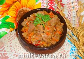 Свинина с болгарским перцем в мультиварке