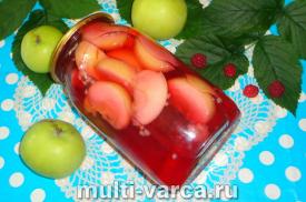 Компот из яблок и малины на зиму