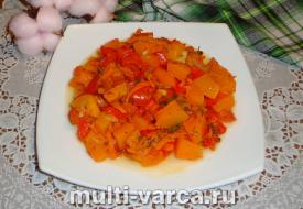 Овощное рагу с тыквой в мультиварке