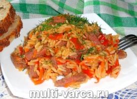 Рис с колбасой в мультиварке