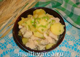 Грудка индейки в мультиварке с картошкой