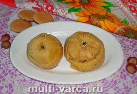 Яблоки с орехами в мультиварке