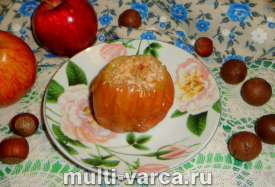Яблоки с медом и орехами в мультиварке