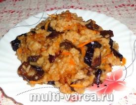 Рис с черносливом в мультиварке