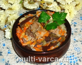 Баклажаны с мясом в мультиварке