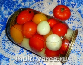 Маринованные помидоры с луком на зиму