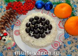 """Салат """"Первый снег"""""""