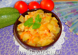 Салат из кабачков на зиму в мультиварке