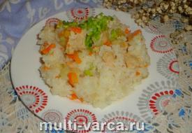Индейка с рисом и овощами в мультиварке